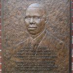 Bas-Relief Memorials in Atlanta, GA